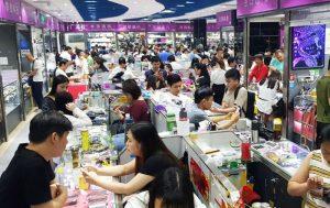 Electronic Market