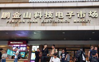 Peng jin Shan electronic market